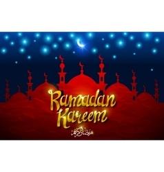 Ramadan Kareem greeting with beautiful illuminated vector image
