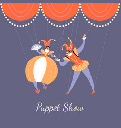A performance in puppet show pair puppets vector