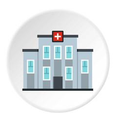 medical center building icon circle vector image