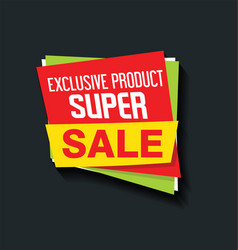 modern sale sticker red edition 8 vector image
