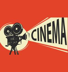 Movie camera retro cinema movie poster vector