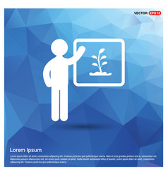 presentation on save the plant icon vector image