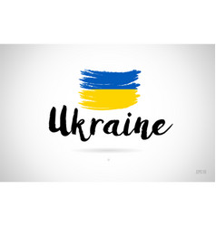 Ukraine country flag concept with grunge design vector