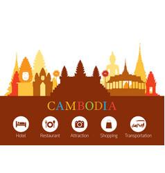 cambodia landmarks skyline with accommodation vector image vector image
