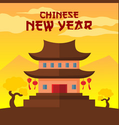 happy chinese new year temple scene graphic vector image