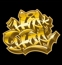 Hip-hop in golden graffiti funky style vector