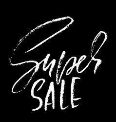 Super sale inscription handwritten modern vector