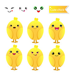 Cute chicks with smiley face on white background vector