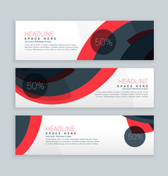 Abstract sale banners set vector