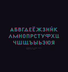 Display cyrillic sans serif font in retro style vector