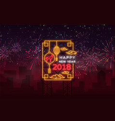 happy chinese new year 2018 sign in neon style vector image