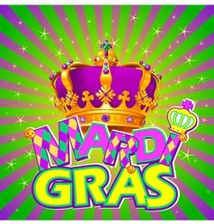 Mardi Gras Crown vector