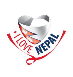 National flag nepal in shape a heart vector
