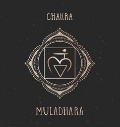 Symbol chakra muladhara vector