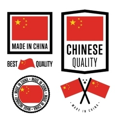 Made in China label set national flag vector image