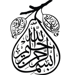 Bismillah arabic calligraphy in peat shape vector
