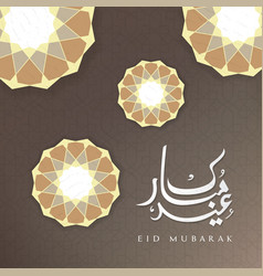 eid mubarak greeting card design in islamic decora vector image