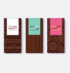 Set dark brown of chocolate bar package vector