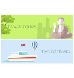 time to travel with taiwan tours promotion poster vector image