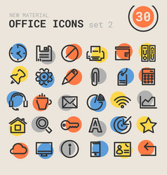 office bold linear icons vector image vector image