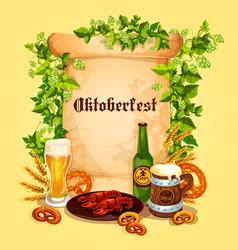 beer poster for oktoberfest german festival vector image