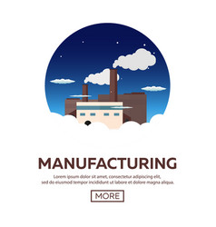 industrial building factory manufacturing vector image