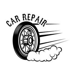 car repair wheel with speed lines design element vector image