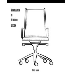 office chair on wheels in a contour on a white vector image vector image