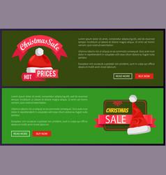 christmas sale web banners buttons santa claus hat vector image