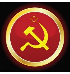 soviet sign vector image