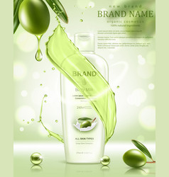 realistic cosmetic bottle and green olive vector image