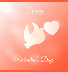 happy valentines day banner gift greeting card vector image vector image