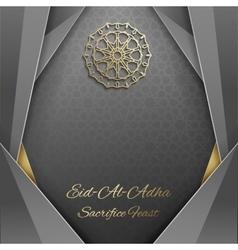 Eid mubarak greeting card with islamic ornament vector