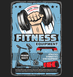 Fitness and sport training equipment store poster vector
