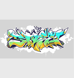 street graffiti lettering art vector image