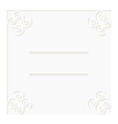 white invitation card vector image