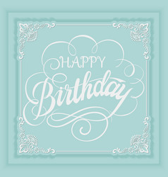 elegant happy birthday to you card vector image