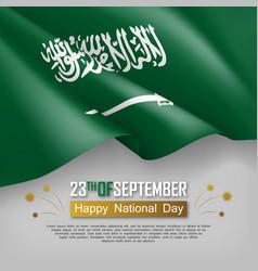 Saudi arabia national day festive banner vector