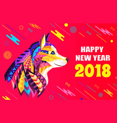happy new year 2018 creative poster with dog head vector image vector image