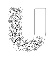 Capital letter u patterned with contour drawn vector