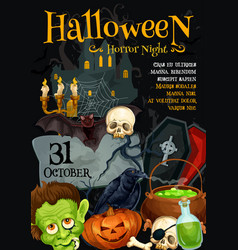 halloween monster night party horror poster vector image