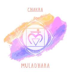 muladhara - root chakra vector image