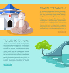 taiwanese traditional sightseeing elements poster vector image