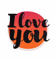 valentine day i love you heart vector image