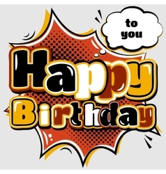 Birthday card in style comic book and speech vector image