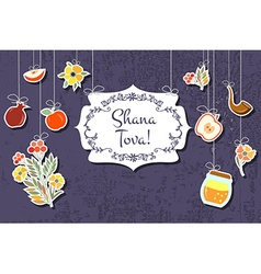 collection of labels and elements for Jewish New vector image