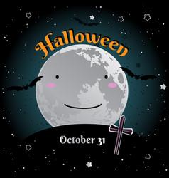 Halloween cute fool moon greeting card design vector