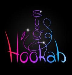 hookah inscription color abstract vector image