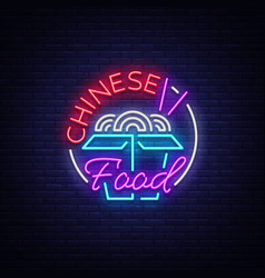 chinese food logo in neon style neon sign bright vector image vector image