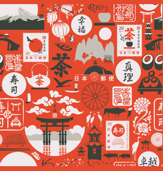 Seamless pattern on theme japan culture vector